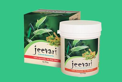 JEEVARI_Medicine for Piles